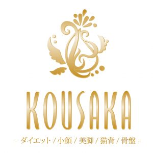 kousaka-logo-last